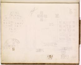 1952P6.5 Sketch of details of decorative pattern/designs